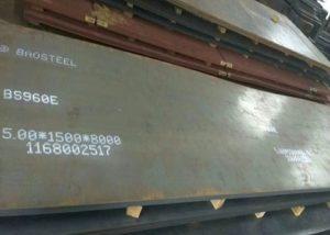 960 صفيحة فولاذية عالية القوة