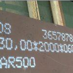 XAR 500 XAR 400 صفيحة فولاذية مقاومة للتآكل